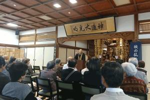 仏教文化講演会