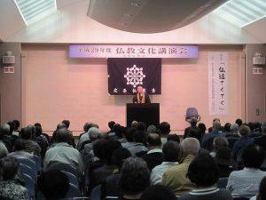 仏教文化講演会北条2
