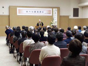 仏教文化講演会愛南町